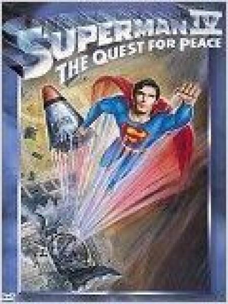 Cine974, Superman IV