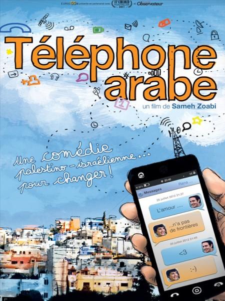 Cine974, Téléphone Arabe