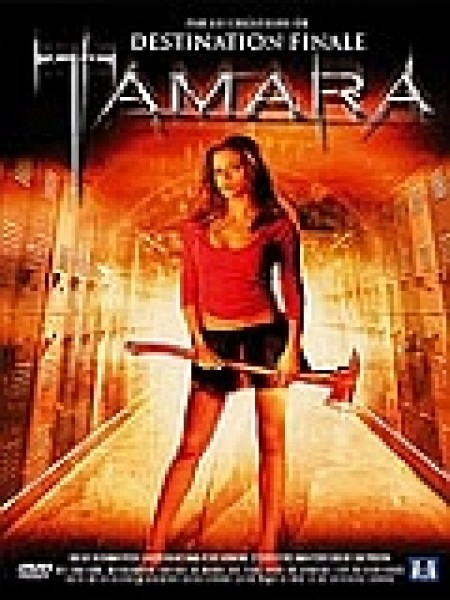 Cine974, Tamara