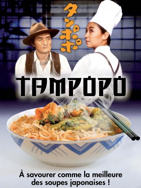Cine974, Tampopo
