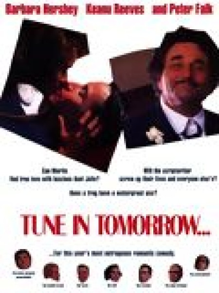 Cine974, Tante Julia et le scribouillard