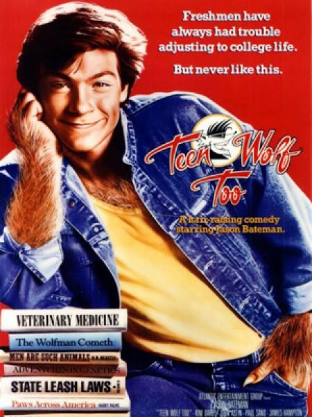 Cine974, Teen Wolf II