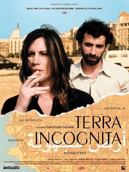 Cine974, Terra incognita