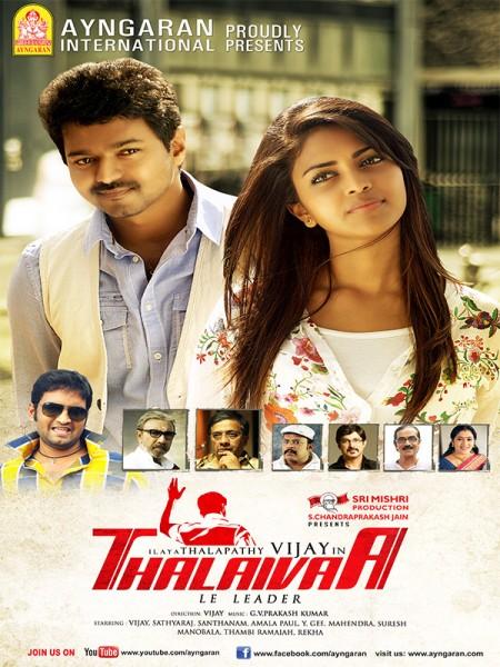 Cine974, Thalaiva - Le Leader
