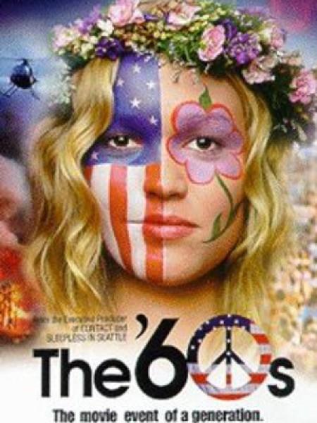 Cine974, The '60s