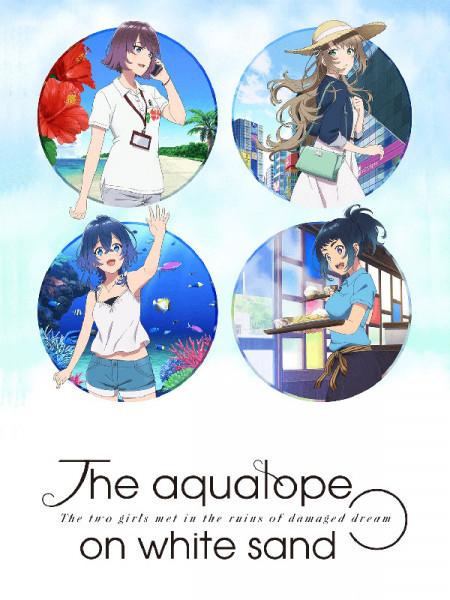 Cine974, The Aquatope of White Sand