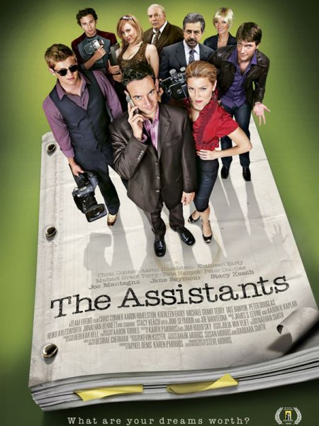 Cine974, The Assistants
