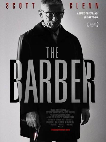Cine974, The Barber