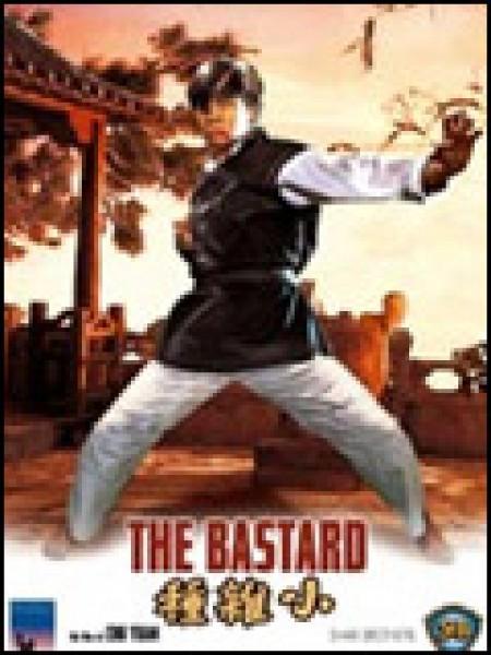 Cine974, The Bastard