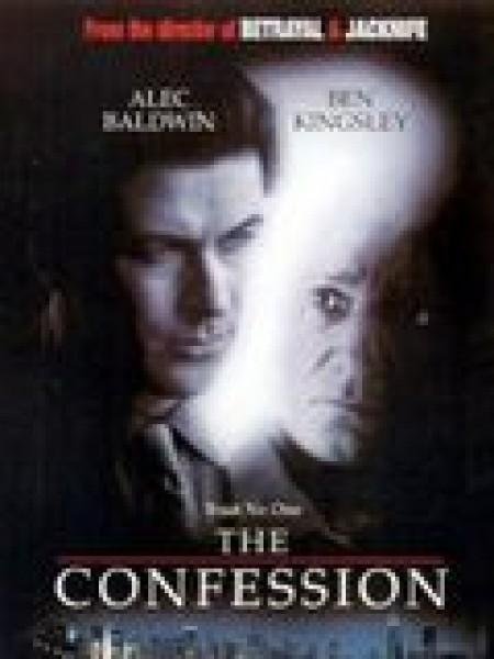 Cine974, The Confession