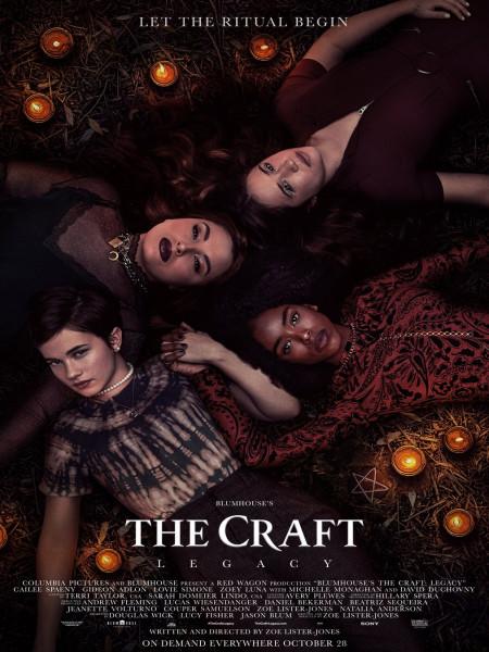 Cine974, The Craft : les nouvelles sorcières