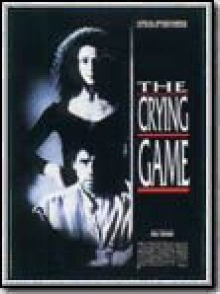 Cine974, The Crying Game