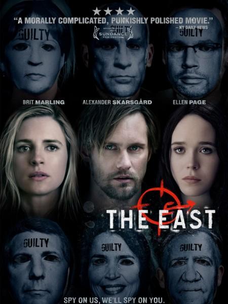 Cine974, The East