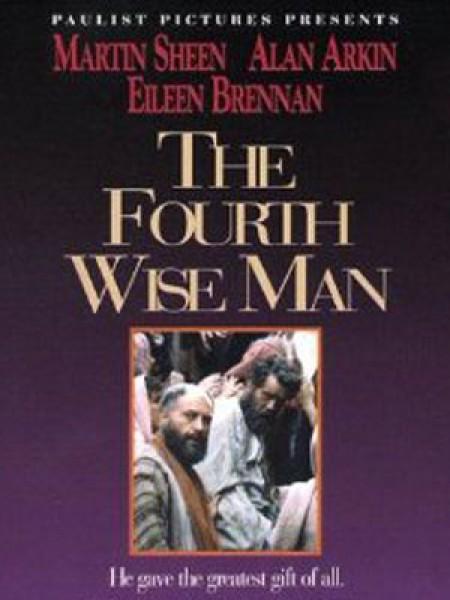 Cine974, The Fourth Wise Man