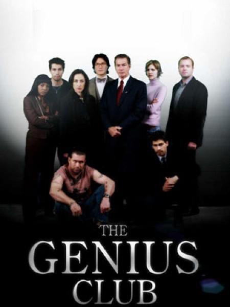 Cine974, The Genius Club