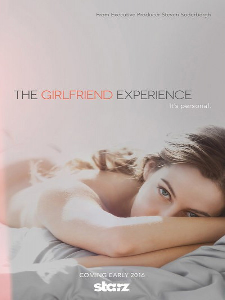 Cine974, The Girlfriend Experience