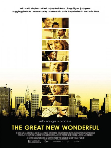 Cine974, The Great New Wonderful