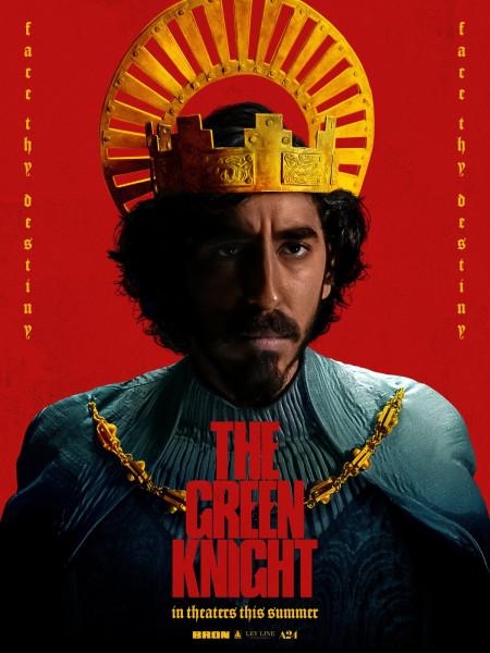 Cine974, The Green Knight