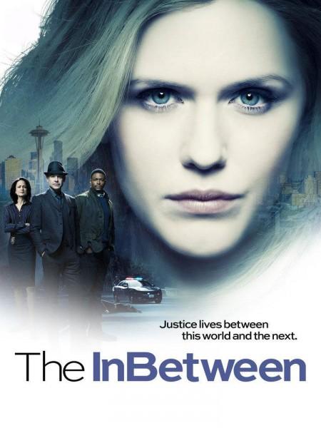 Cine974, The InBetween