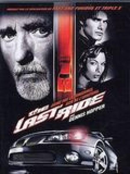 Cine974, The Last Ride