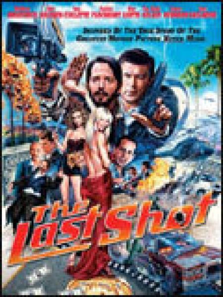 Cine974, The Last shot