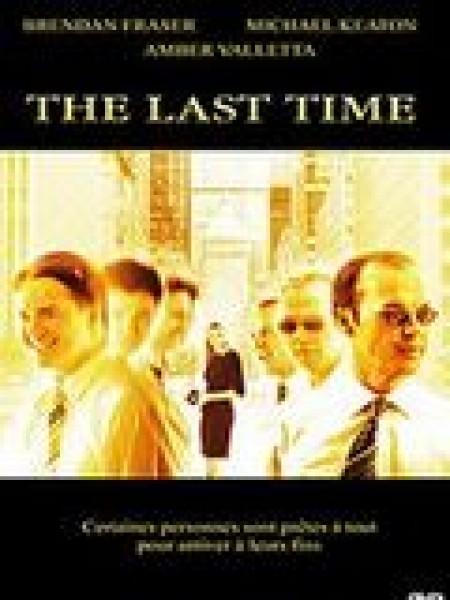 Cine974, The Last Time