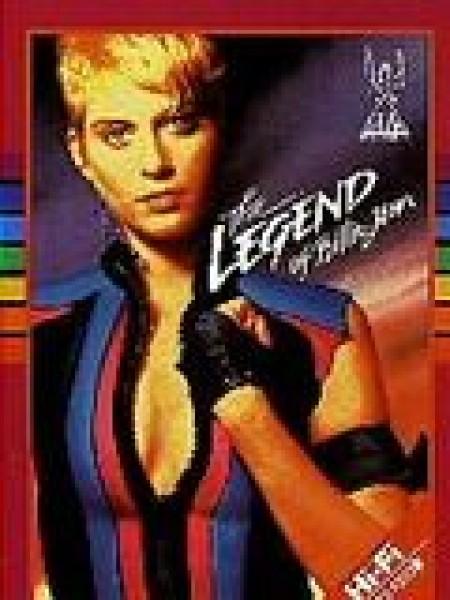 Cine974, The Legend of Billie Jean