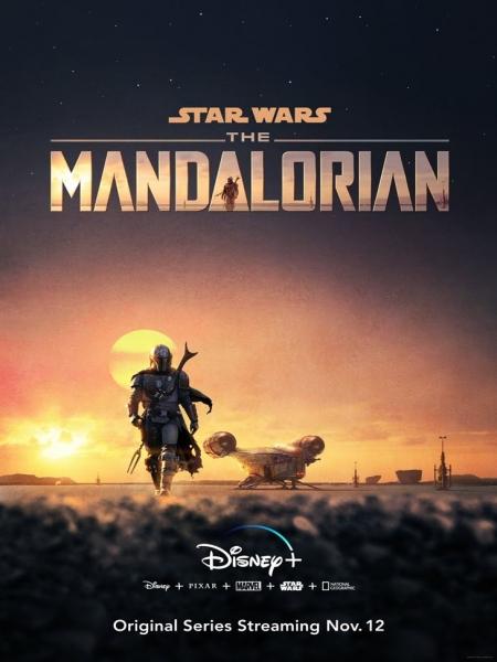 Cine974, The Mandalorian
