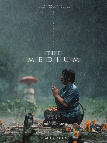 Cine974, The Medium