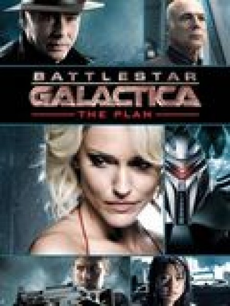 Cine974, The Plan