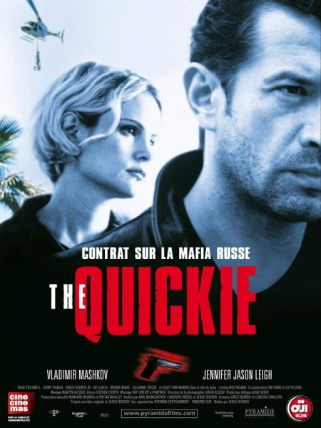 Cine974, The Quickie