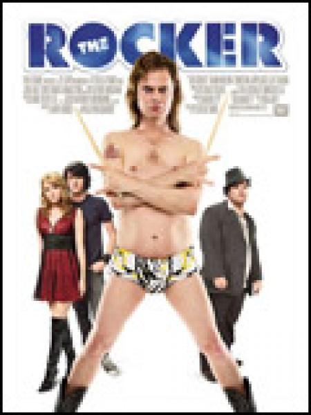 Cine974, The Rocker