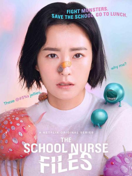 Cine974, The School Nurse Files