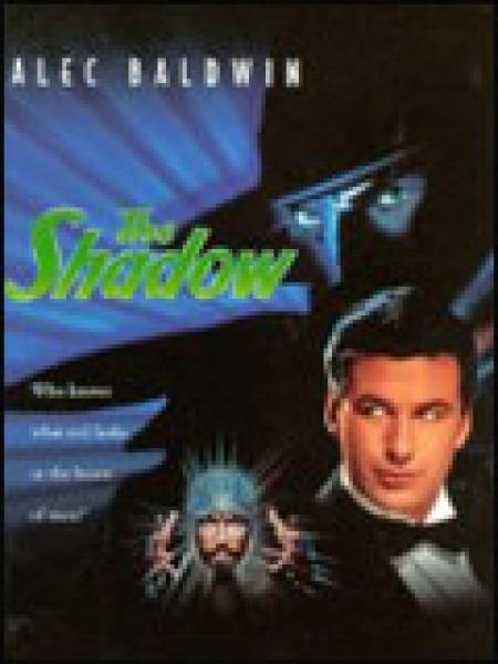 Cine974, The Shadow