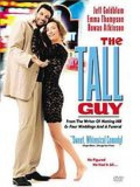 Cine974, The Tall Guy