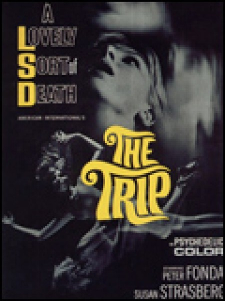 Cine974, The Trip