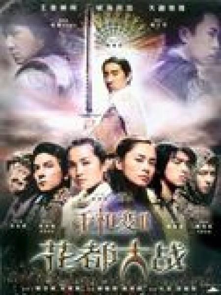 Cine974, The Twins Effect 2