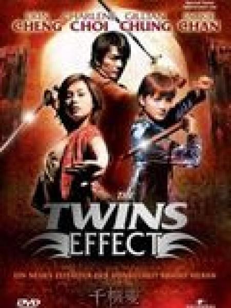 Cine974, The Twins Effect