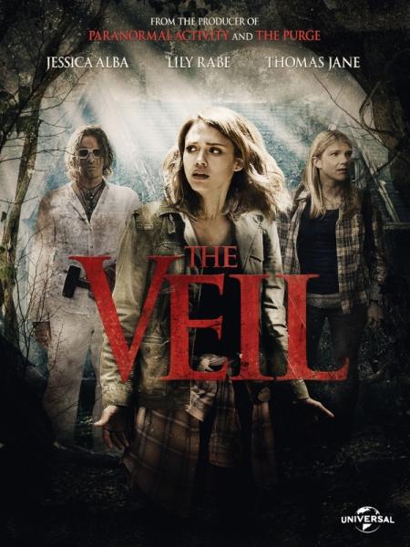 Cine974, The Veil
