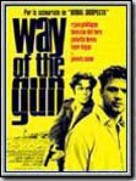 Cine974, The Way of the Gun