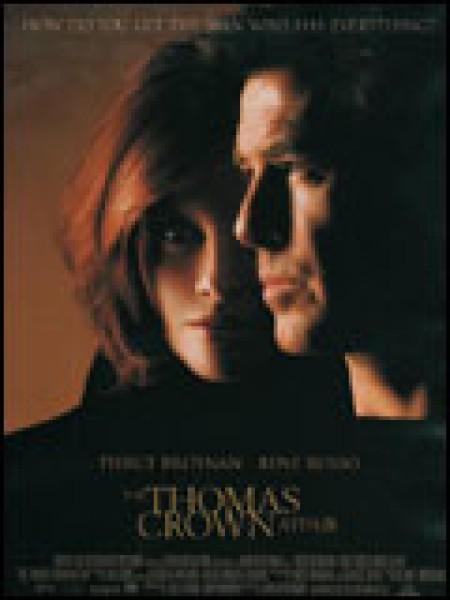 Cine974, Thomas Crown