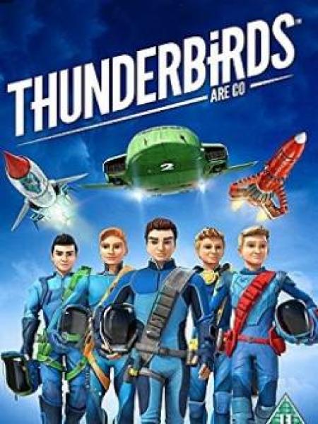 Cine974, Thunderbirds : les sentinelles de l'air