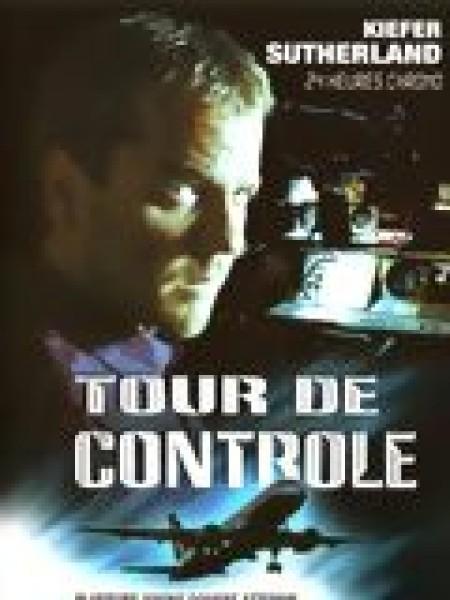 Cine974, Tour de contrôle
