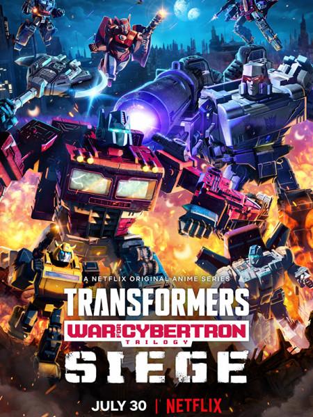 Cine974, Transformers : la trilogie de la guerre pour Cybertron