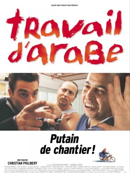 Cine974, Travail d'arabe