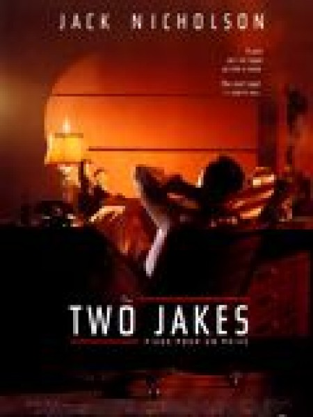 Cine974, Two Jakes