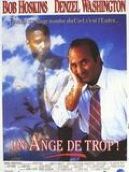 Cine974, Un Ange de trop