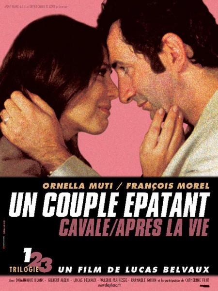 Cine974, Un Couple épatant