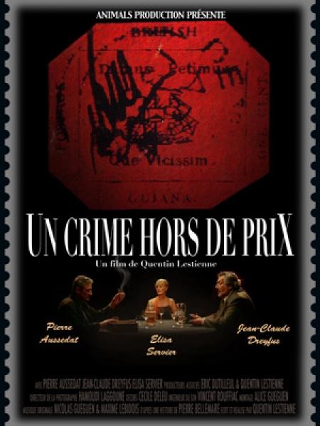Cine974, Un crime hors de prix