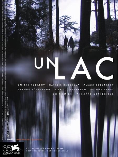 Cine974, Un lac